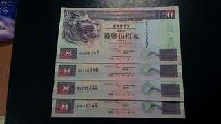 全新直版2001年舊款紫色匯豐$50連號4張。