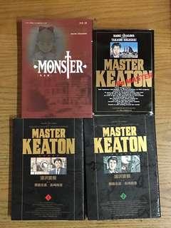 Monster5 Master keaton1,2  別冊 完全版共四本 浦沢直樹作品 文傳+玉皇朝出版 不散賣
