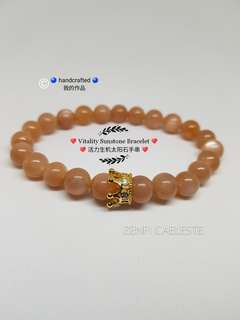 ZENFI CAELESTE handmade bracelet. Natural gemstone. Healing Crystal, Sunstone. Fashion Jewellery. #CAROURAYA