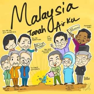 Malaysia Jia You!