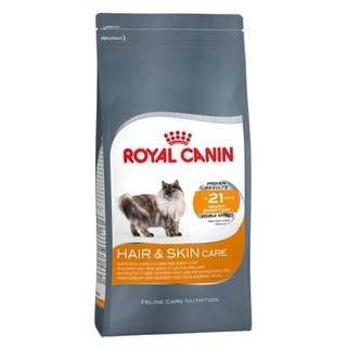 Royal Canin Hair and Skin 10kg