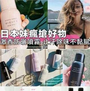 日本女孩間瘋傳好物😳 💥現貨💥MIEUFA ✨抗UV防曬花香噴霧🌸