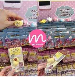 Sanrio Cable Bite iPhone/iPad專用充電線夾 $75/1 有布甸狗 Melody 肉桂狗 同Little Twinstar喔❤️