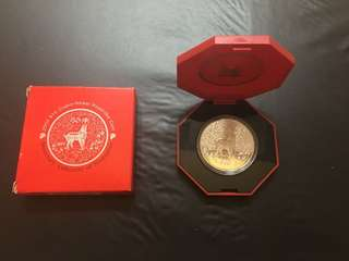 2003 Singapore Year of Goat $10 coin