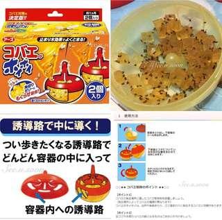 團購開集中💥日本Earth Chemical吸蚊蟲啫喱