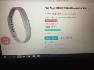 Fitbit flex 2原裝行貨 黑色 1年保養