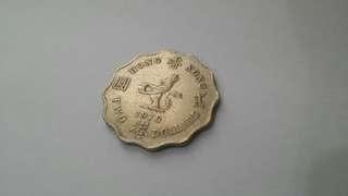 1978年英女皇伊利莎白二世香港2元硬幣