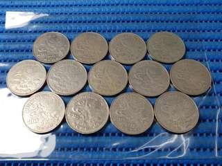 2520 Thailand 5 Baht Garuda Coin ( Price Per Piece )
