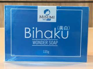 Bihaku Wonder Soap