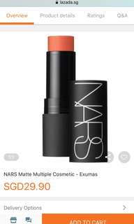 NARS EXUMAS - CHEEK OR LIPS
