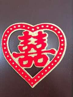 Shuang Xi Wedding Decoration
