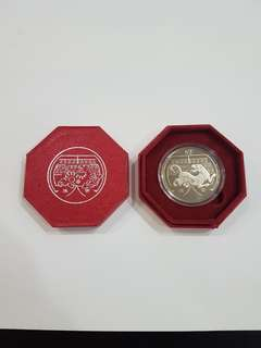 2010 Singapore  $2 Cupro-Nickel Proof Like-Coin, Year of the Tiger, Collectible