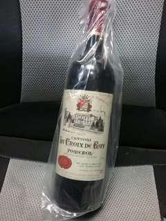 法國紅酒 1997 de gay 高質靚水