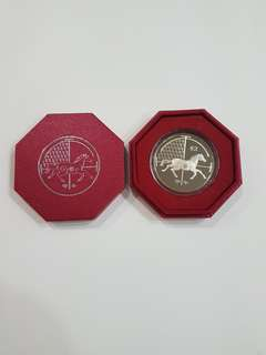 2014 Singapore $2 Cupro-Nickel Proof-Like Coin, Year of the Horse, Collectible