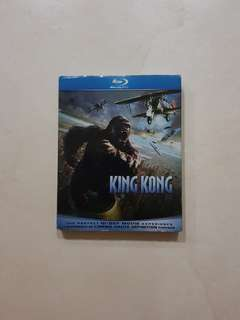King Kong Blu Ray