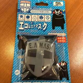 EA Mask