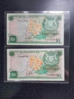💥first prefect 2psc A/1st 👍Orchid🌸 $5 LSK 🇸🇬