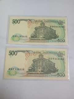 500  BANK  INDONESIA - 1988