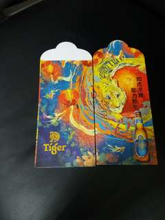 Red Packet - Tiger Beer (2 pcs)