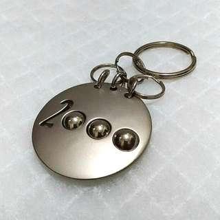 千禧年紀念精品鑰匙圈