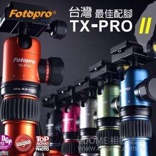 FOTOPRO TX-PRO2 三腳架 黑色