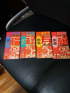 Red Packet - Tung Lok (4 pcs)
