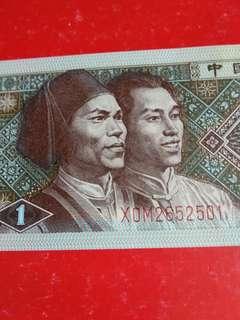 80第四套中國人民銀行.人民幣壹角100連號:X0M2652501一600