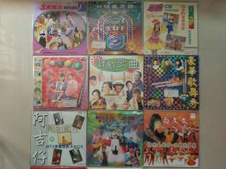 LD (LaserDisc) - Oldest Taiwanese Song