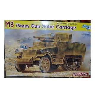 Brand New - DML 1/35 - M3 75mm Gun Motor Carriage (Smart Kit) Model Kit