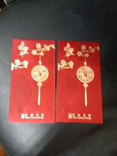 Red Packets -Value Partners Group ( 3 pcs)