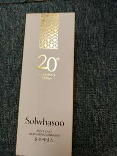 Sulwhasoo first care activating serum 120ml 2020到期