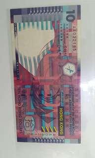 2002年金融管理局10元鈔票 AA版