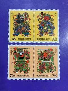 Republic of China Taiwan Mint Stamp Set
