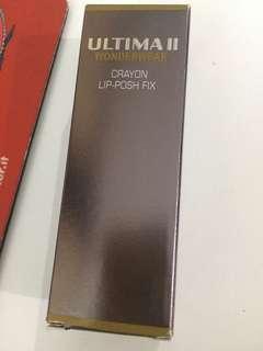 Lipstick ultima