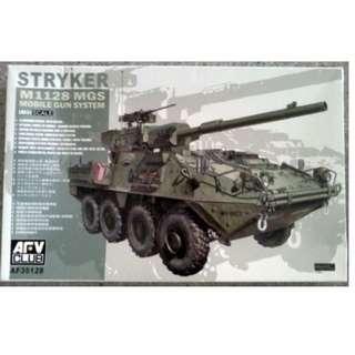 Brand New** AFV Club 1/35 - M1128 STRYKER MGS Mobile Gun System