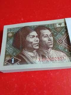 80第四套中國人民銀行.人民幣壹角100連號:X0M2652801一900