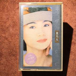 凤飞飞 1991 Taiwan Feng Fei Fei  Jazz Production Label Singapore Cassette tape