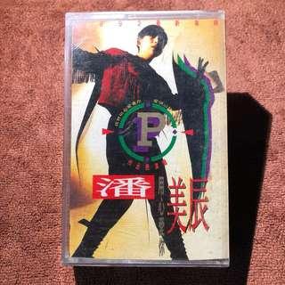 潘美辰 Pan Mei Chen 1992 cassette tape