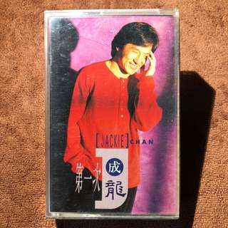成龍第一次 1992 Audio CD Jackie Chan - First Time Jackie Chan - First Time cassette tape