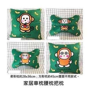 [預訂貨] MONKICHI 汽車車枕頭枕