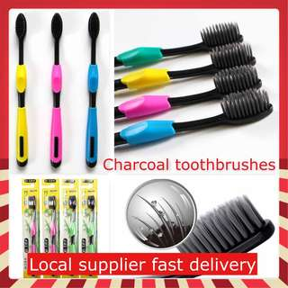 Bundle of 4 charcoal toothbrushes (mixed color)