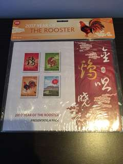 New Zealand 2017 year of rooster presentation pack stamps