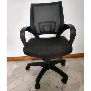 Computer Chair / Study Chair
