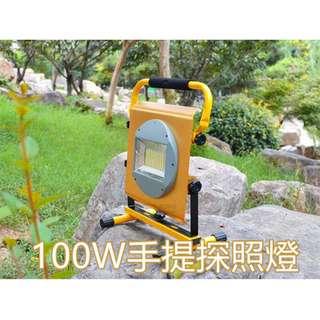 1633075 100W探射燈 Spotlight