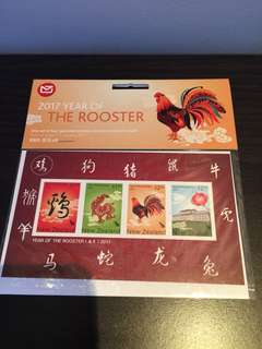 New Zealand Stamp year of rooster