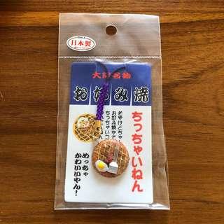 🚚 大阪道頓崛名物吊飾 大阪燒吊飾