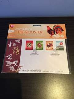 New Zealand Stamps year of rooster