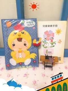 M.S奶昔手作不織布~12生肖黃色小雞防水寶寶手冊、兒童手冊、媽媽手冊封套