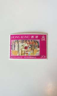香港1977年女皇登基銀禧郵票