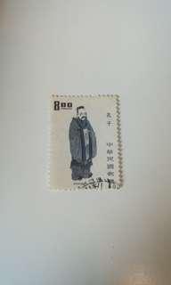 中華民國郵票 名人肖像 孔子